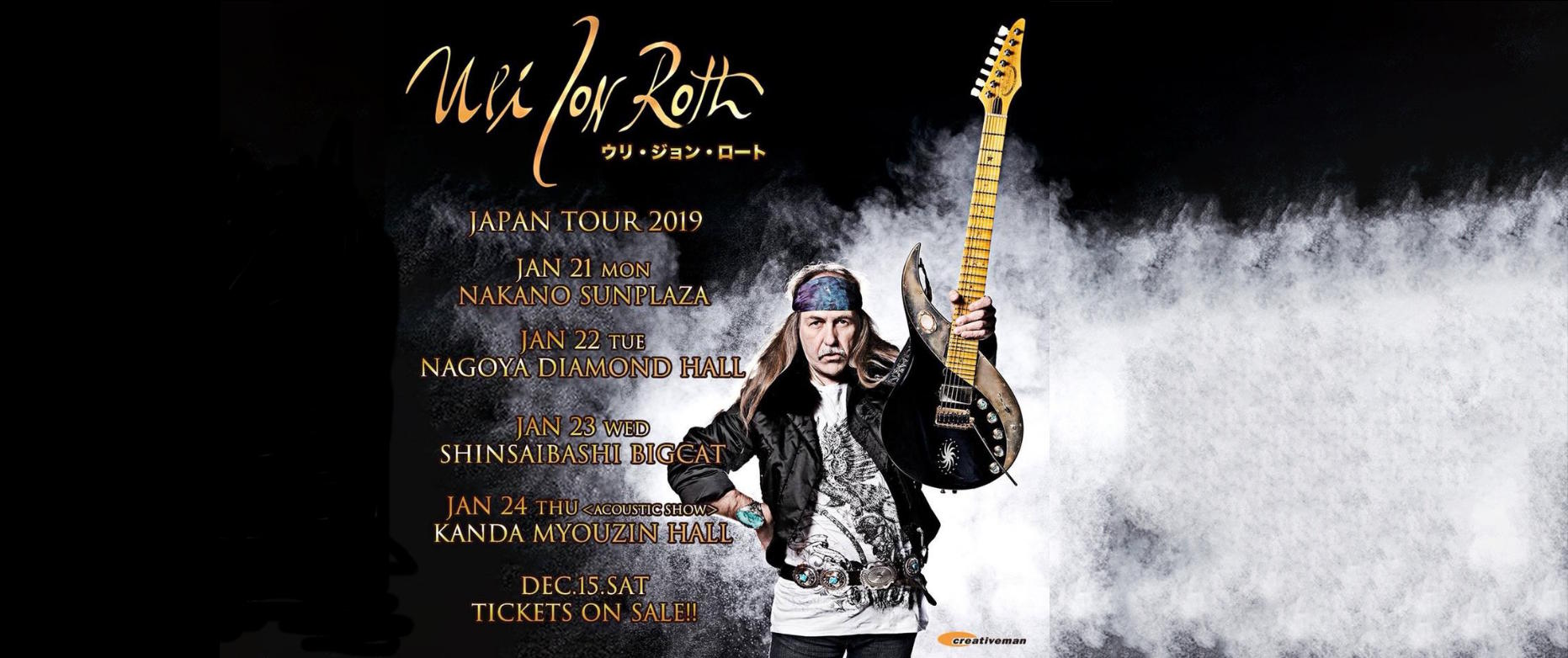 Phil X with Uli Jon Roth in Japan